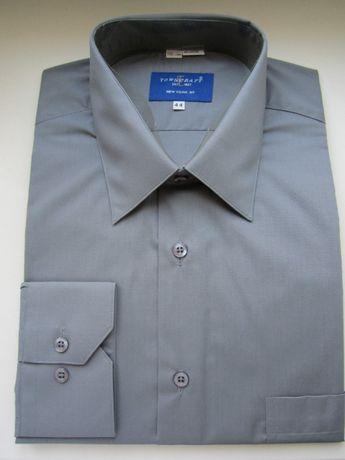 Мужская рубашка с длинным рукавом «TownCraft»