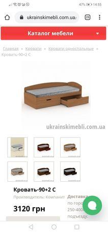 Продам ліжко фірми Компаніт односпальне нове 90*200