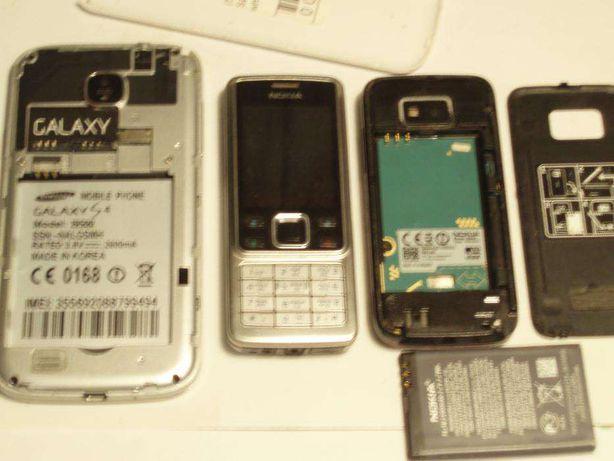 Samsung galaxy S4 i9500 кит-корея на з/ч;Astro A172нов,батарея на з/ч