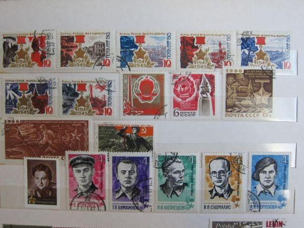 почтовые марки СССР города - герои Великая Отечественная война