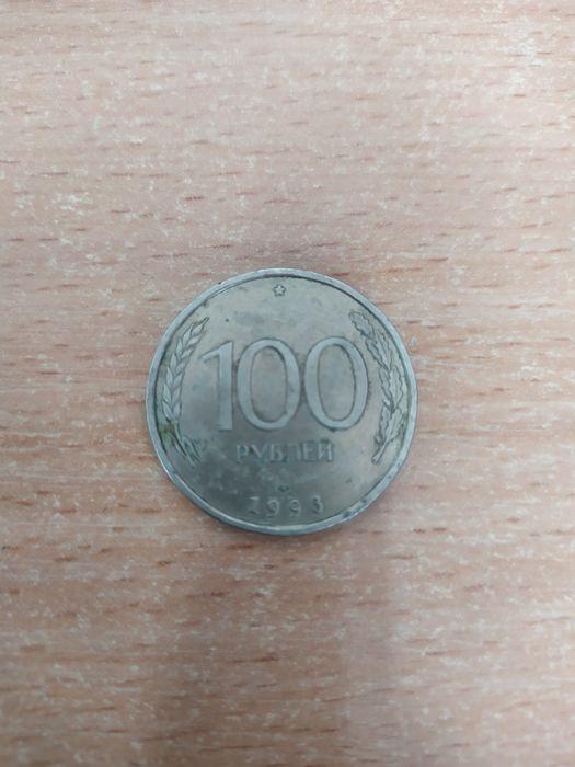 Монета 100 рублів Росія 1993 Львов - изображение 1