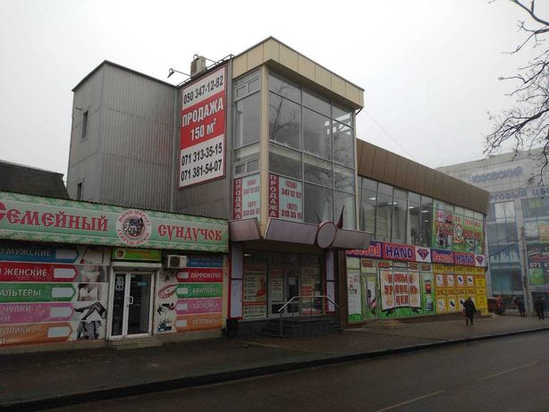 Продам магазин в Ворошиловском районе