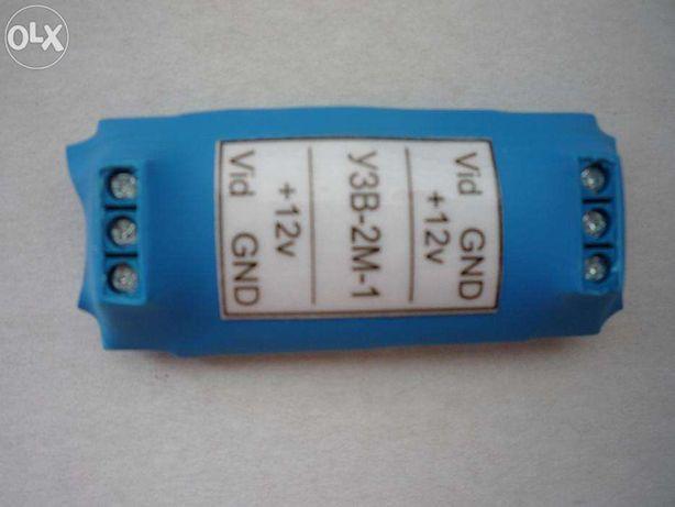 УЗВ-2М-1Устройство защиты видеооборудования и БП от воздействия грозо