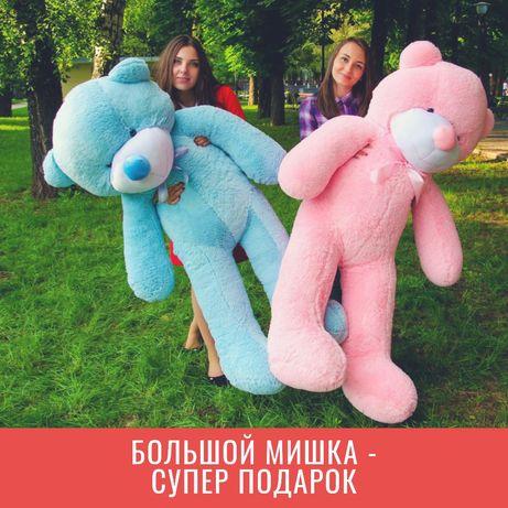 Великий ведмедик плюшевий, ведмідь, подарунок, панда, мишка, медведь