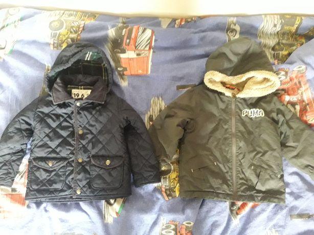 Куртка дождевик ветровка