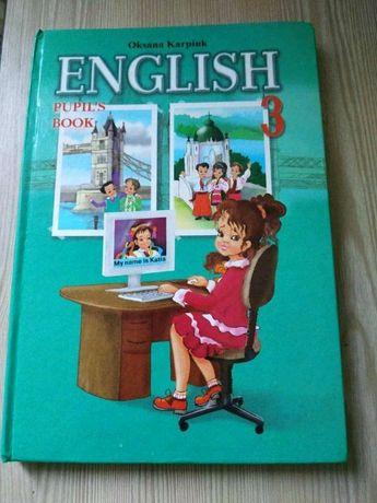 Английский Оксана Карпюк 3 класс, English Oksana Karpiuk