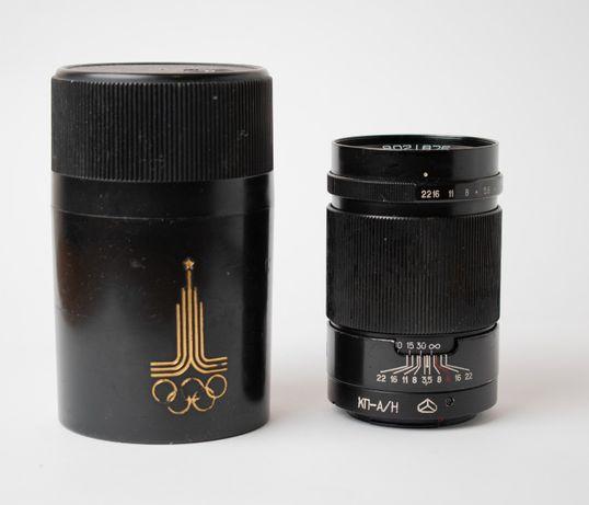 Об'єктив Юпитер 37А для Nikon