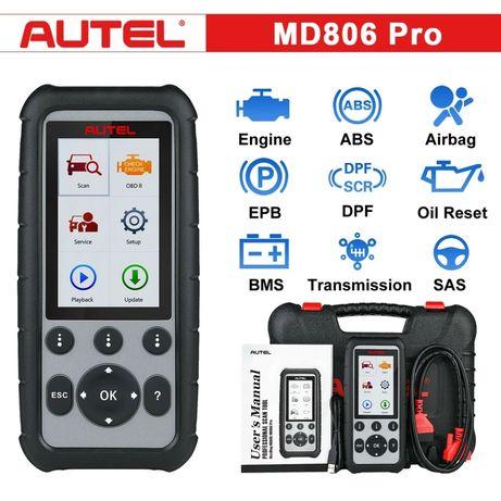 Maquina de diagnóstico Autel MD808 Pro