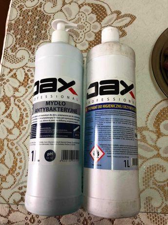 Płyn dezynfekujący i mydło antybakteryjne
