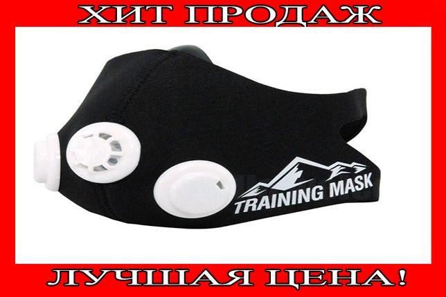 Маска для бега, тренировки дыхания EIevation Training Mask 2.0