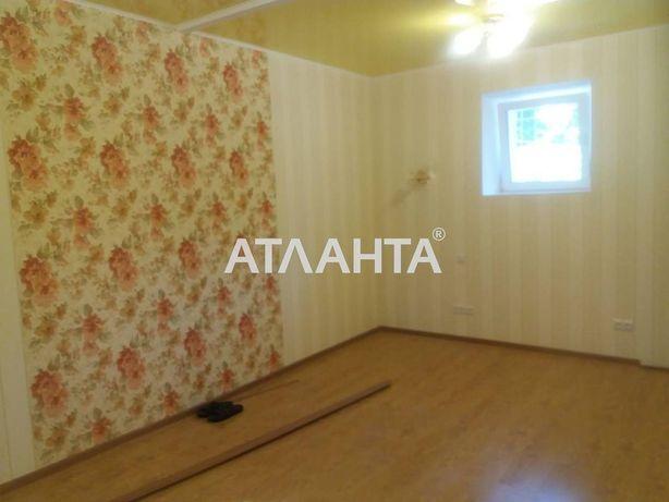 1-комнатная квартира. Приморский. Молдаванка