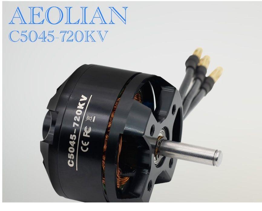 Мотор для кораблика Aeolian 5045 720kv Харьков - изображение 1