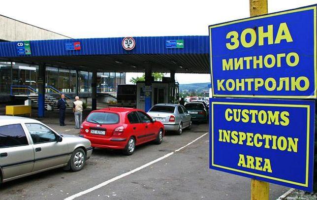 Таможенный брокер Днепр, таможенное оформление авто и грузов, экспорт