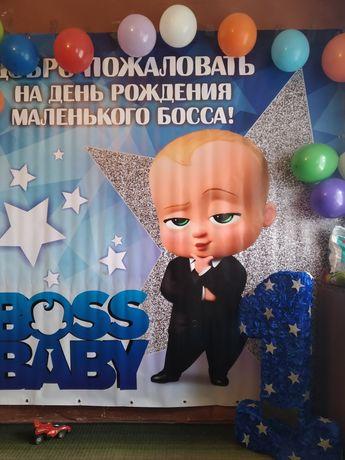 Продам банер для хлопчика