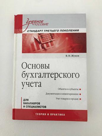 ODDAM ksiazkę po rosyjsku RU книги по-русски