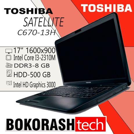 Toshiba C670-13H (I3-2310M/DDR3-8GB/HDD-500GB/HD 3000) к.0300008191