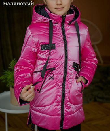 Курточка демисезонная ветровка на девочку 5-13 лет