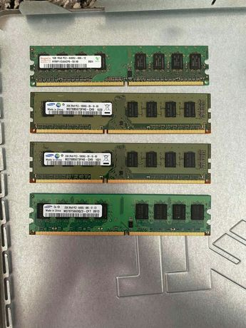 Pamięc RAM 1Gb 2Gb ddr2 ddr3 Samsung Elixir Hynix