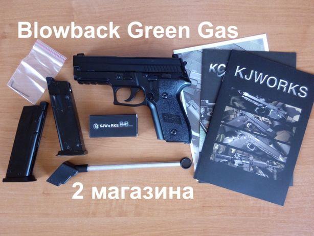Страйкбольный пистолет KJW SIG SAUER P229 Blowback Green Gas страйкбол