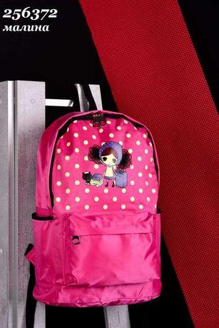 детский/женский рюкзак