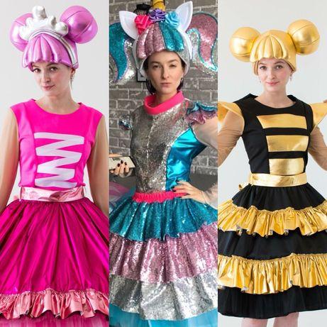 Костюм кукла Лол Lol Единорожка королева Пчела балерина аниматор