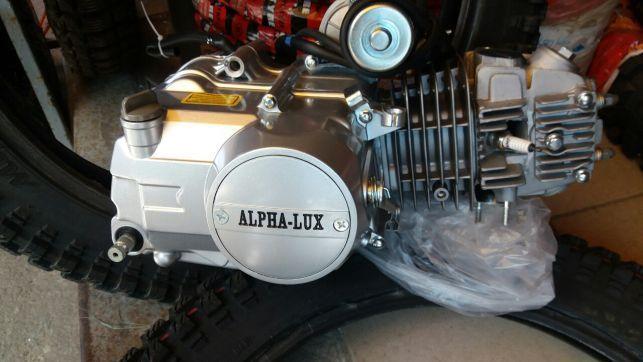 Двигатель Мотор 72,110,125 куб,двигун на мопед Дельта, Альфа Мех и авт