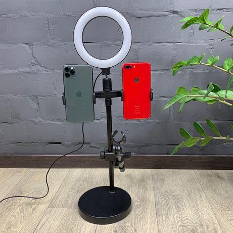 Кольцевая лампа 16 см + штатив