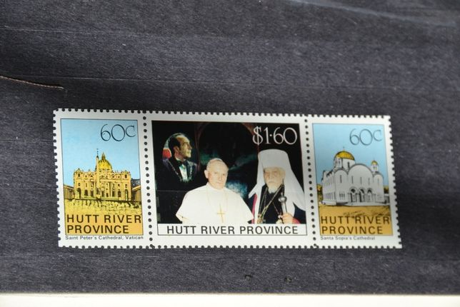 Znaczki. Hutt River. Papież Jan Paweł II **