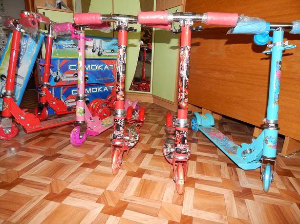Самокат детский три колеса
