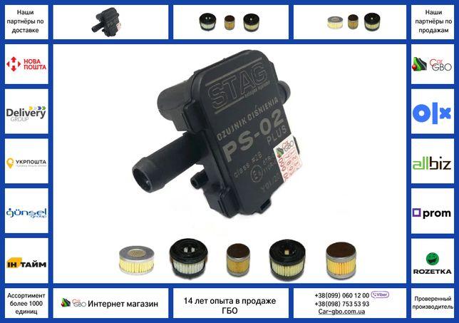 Мап сенсор Stag PS 02 |Аналог PS 04 01|с фильтром
