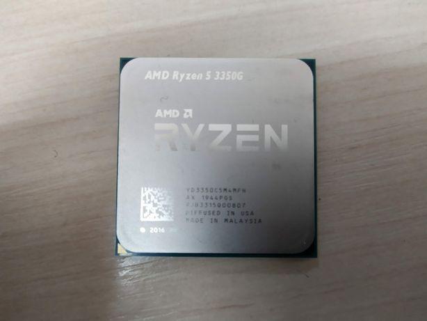 НОВЫЙ 1 год ГАРАНТИИ Процессор sAM4 AMD RYZEN 5 3350G tray за 11200 р