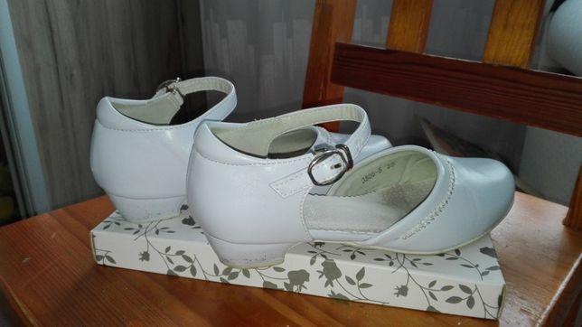buty komunijne dla dziewczynki