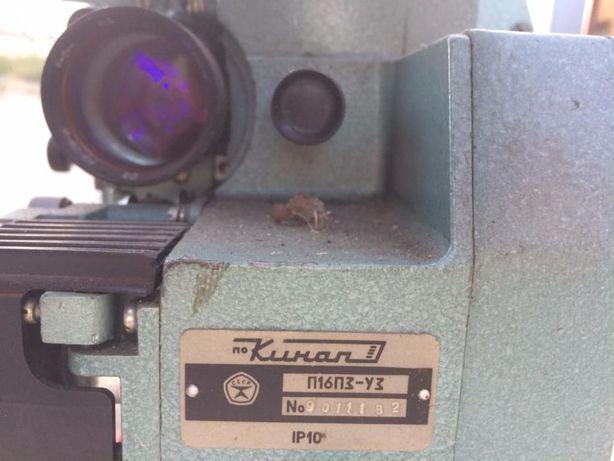Кинопроектор Украина «КИНАП»