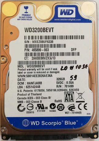 Жесткий диск для ноутбука Western Digital 320GB 8MB 5400rpm SATAII