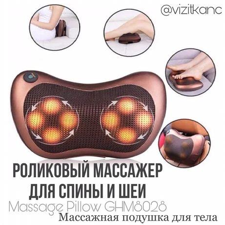 Массажная подушка массажер роликовый для спины шеи тела НА ПОДАРОК