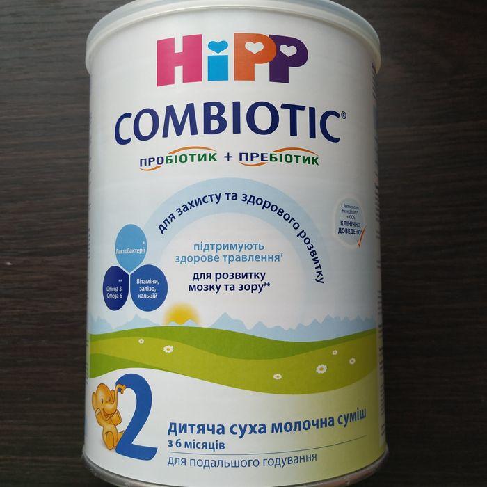 Hipp combiotic 2, запакована, від 6 місяців, 750 гр Львов - изображение 1