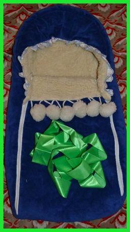 Конверт на овчине с лентой длиной 3метра в подарок)))