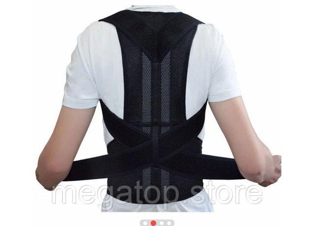 Корректор осанки корсет для спины ортопедический корректирующий жилет