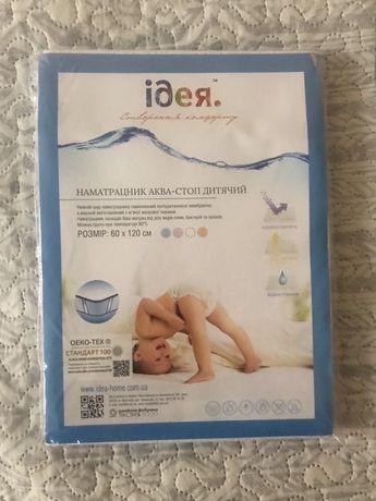 Новый детский водонепроницаемый наматрасник 60*120