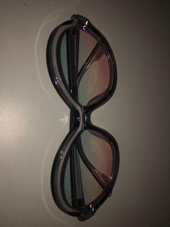 przeciwsłoneczne Duże Okulary