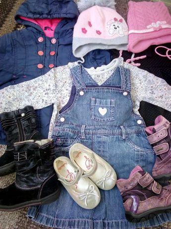 Пакет вещей и обуви для девочки