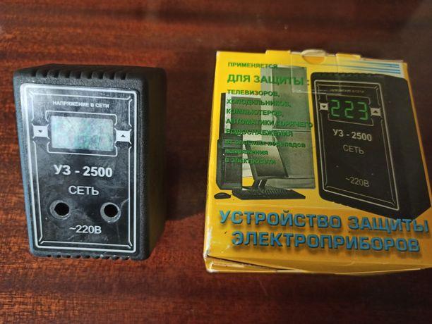 Реле УЗ- 2500 устройство защиты электропривод от перепадов направления