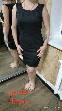 Продам платье классика