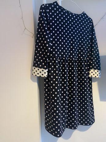 Платье ТМ Cardo