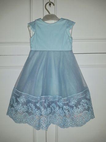 Платье Снегурочки(пинетки, кокошник)на 6-9 мес