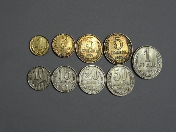 СССР набор монет 1983-1991 г.