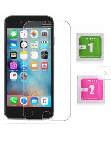 Szkło hartowane iPhone 6 7 8