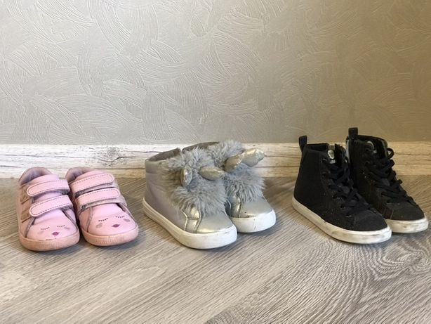 Дитяче взуття, взуття для дітей 24 25 розмір осіннє взуття
