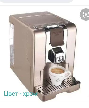 Кофемашина zepter / цептер / кофе машинка / кофеварка