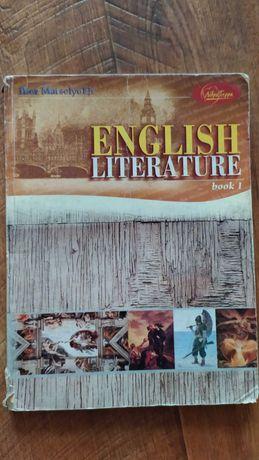 Английская литература И Мацелюх